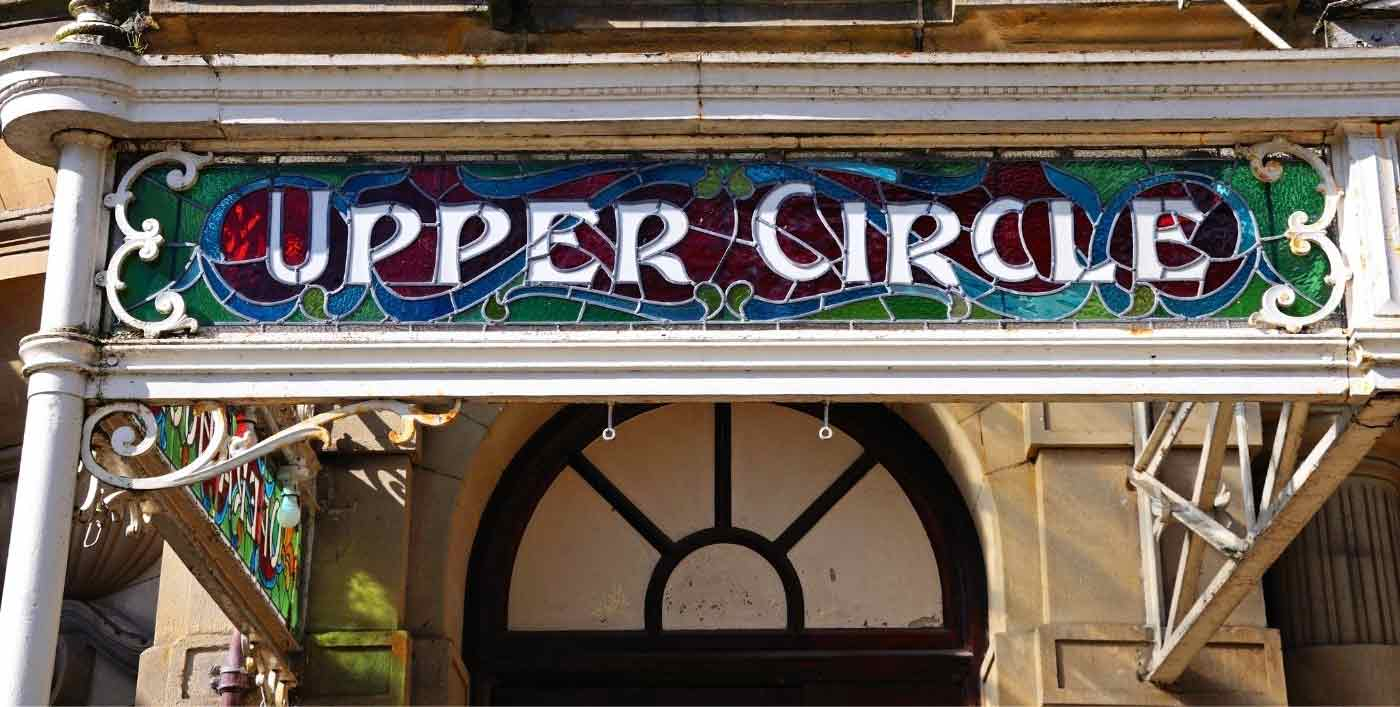 Buxton opera house front